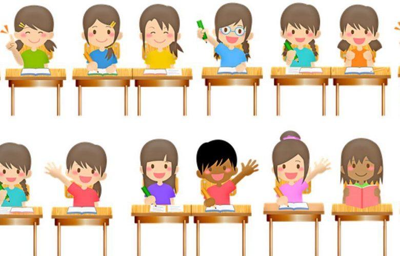Kids Academy International