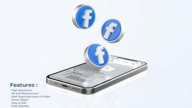 Facebook hacker software